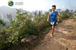 MSIG 香港50越野跑系列賽 周六港島揭幕