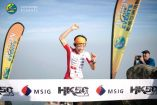 Yoshizumi smashes women's record by more than two minutes