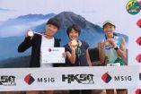 從登山到越野跑 香港首位登珠峰女性將挑戰2月10日MSIG西貢50