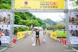 Taiwanese Stella Chan focusing on enjoying the MSIG Lantau 50