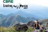 比賽季節就到 – CBRE Lantau 2 Peaks