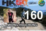 黃浩聰 ( North Face ) HK50 跑後感:
