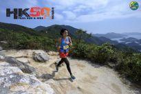 2020 - HK50 - Hong Kong Island
