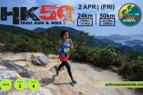 2021 - HK50 - Hong Kong Island (rescheduled from Oct2020)