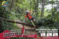 2019 - Action Asia X-Trail TAIWAN 動感亞洲越野賽 台灣站