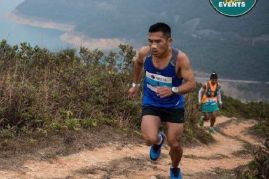 Affindi's attempts MSIG Lantau 50 - Asian Skyrunning Championship