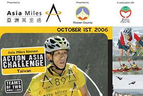 2006 - Asia Miles Kinmen Action Asia Challenge in assoc with KKL