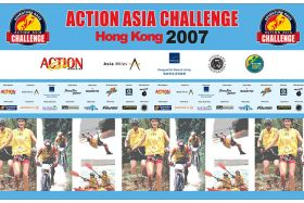 2007 - Action Asia Challenge