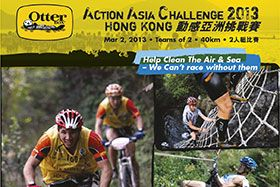 2013 - OtterBox Action Asia Challenge Hong Kong