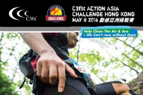 2016 - C3fit Action Asia Challenge Hong Kong