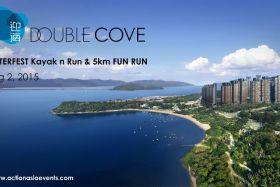 2015 - DOUBLE COVE WATERFEST Kayak n Run