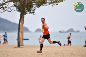 2018 - C3fit Bonaqua Action SPRINT Trail Series REPULSE BAY, Hong Kong