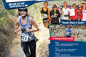 2012 - Bonaqua MHW Action Sprint Sai Kung adventure run