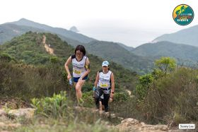 2017 - C3fit Bonaqua Action SPRINT 12km Trail Run, Sai Kung, Hong Kong